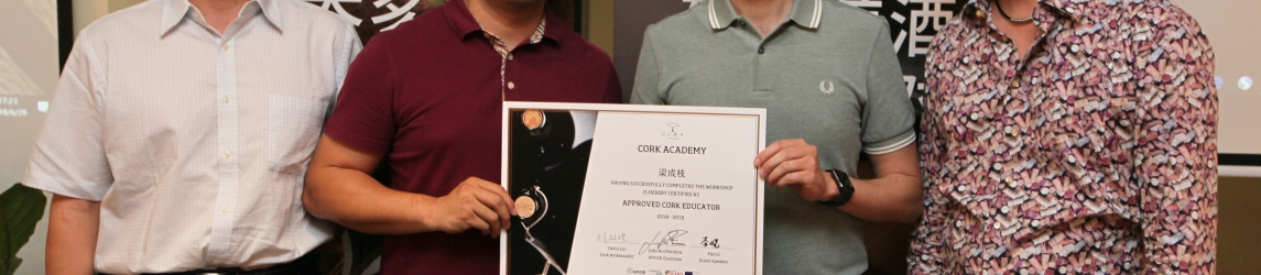APCOR lança Academia na China
