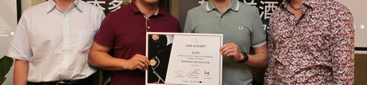 APCOR lança Academia na China