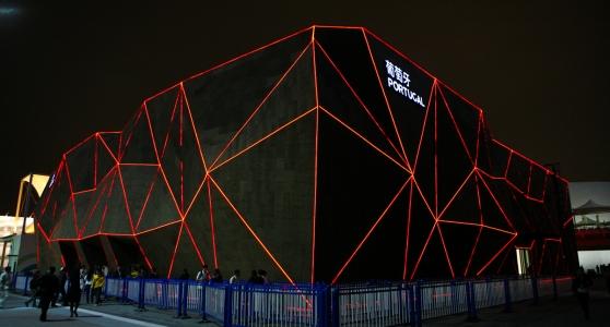 Pavilhão de Portugal na Expo 2010 em Xangai, China