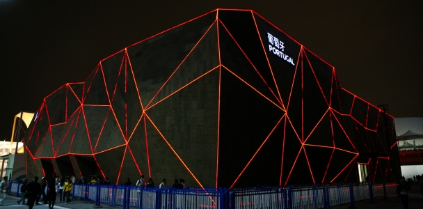 Pavilhão de Portugal na Expo 2010