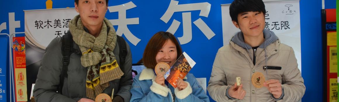 Promoção da cortiça arranca na China