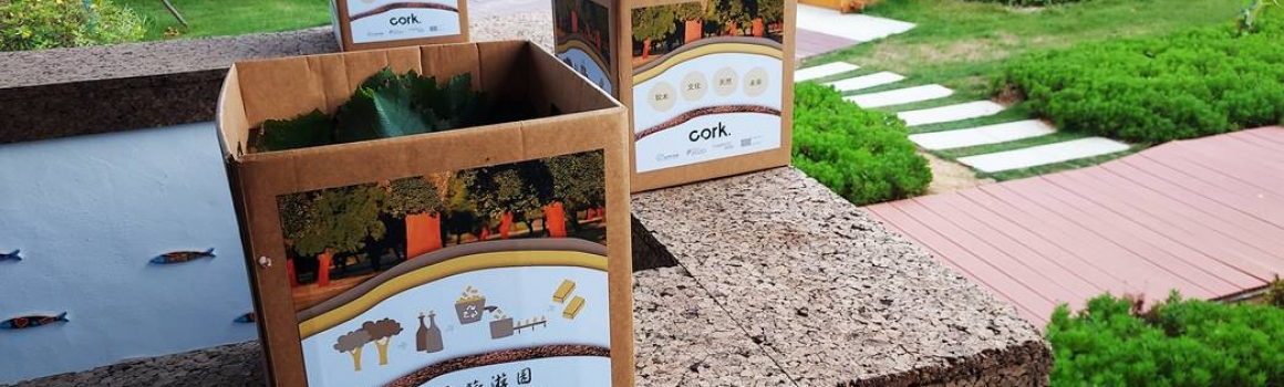 Cork stopper recycling initiative at the Portugal-China Tourism Garden