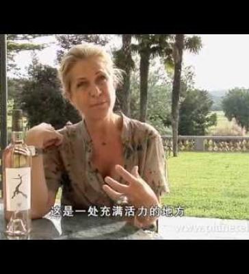 Valerie Rousselle, Chateau Roubine (CHN)